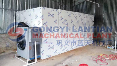 medlar dryer equipment